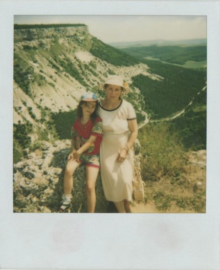 my grannie and I in Crimea