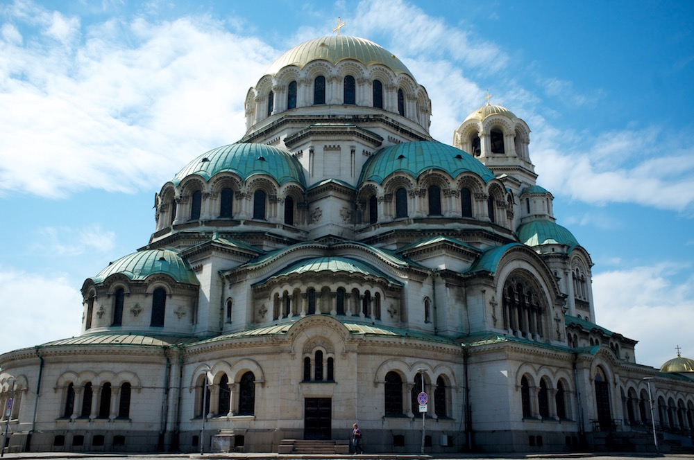 Guide to Bulgaria: Sofia